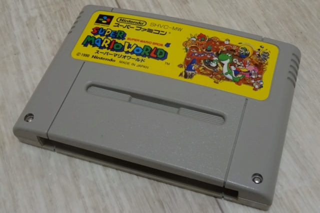 Jeux Super Famicom en loose Dsc00353