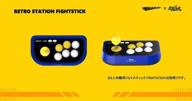 Capcom Retro Station Enkyhc10