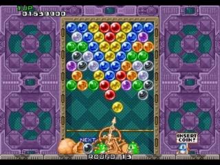 Nintendo Switch : L'arcade vintage pour tous !!  - Page 18 Hqdefa11