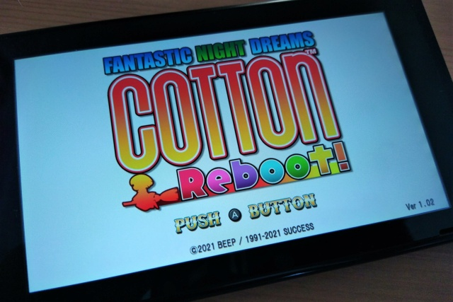 COTTON REBOOT / Switch Img_2100