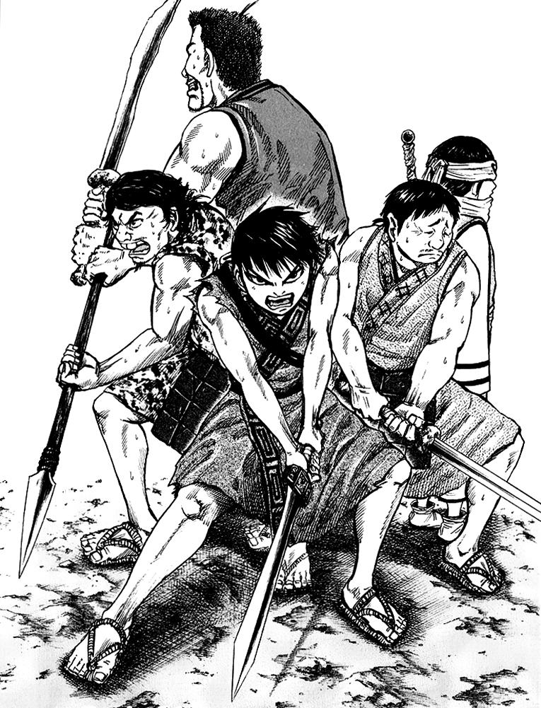 Kingdom [Rol] Taku_s10
