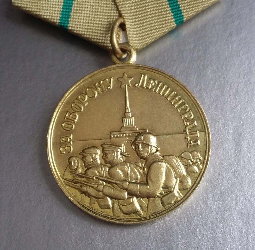 Алимпиев Владимир Григорьевич З 71612710