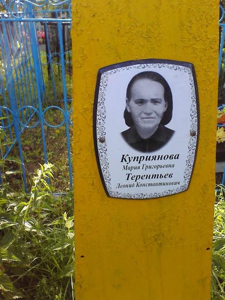 Терентьев Леонид Константинович З A78910