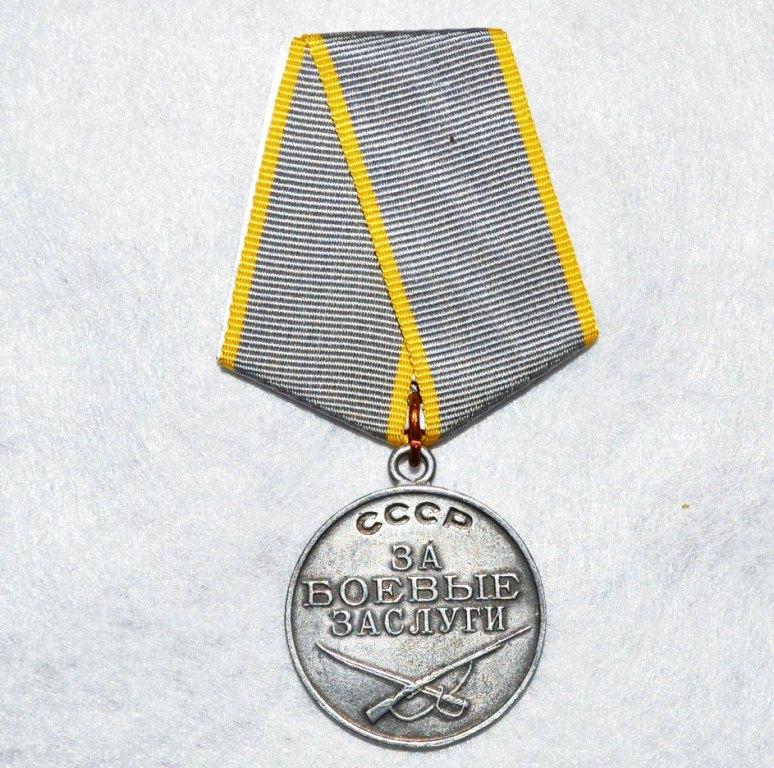 Алимпиев Владимир Григорьевич З Medal-10