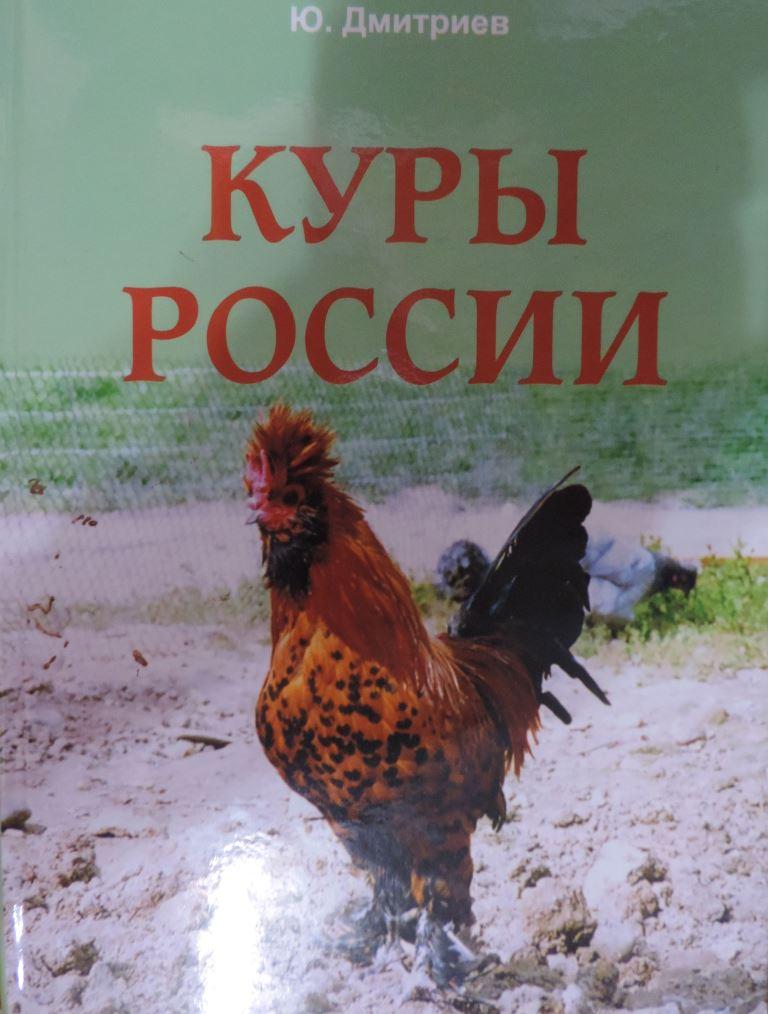 Пушкинская порода - Страница 4 00115