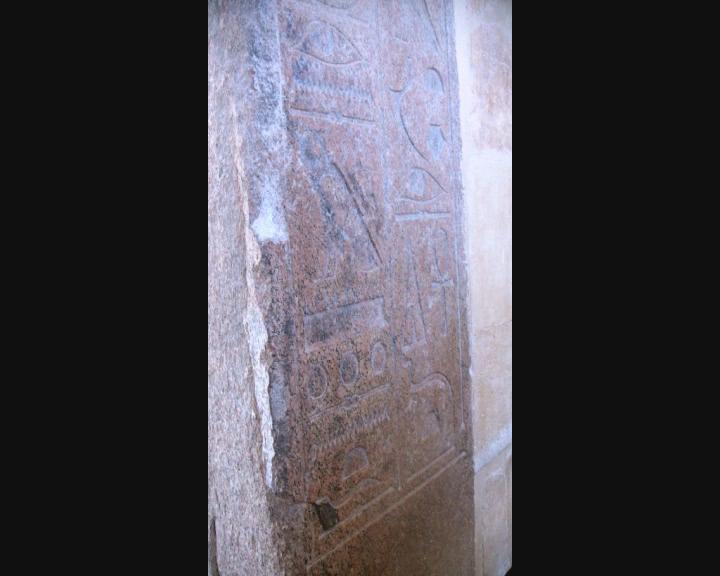 Voyage en Egypte Vts_0128