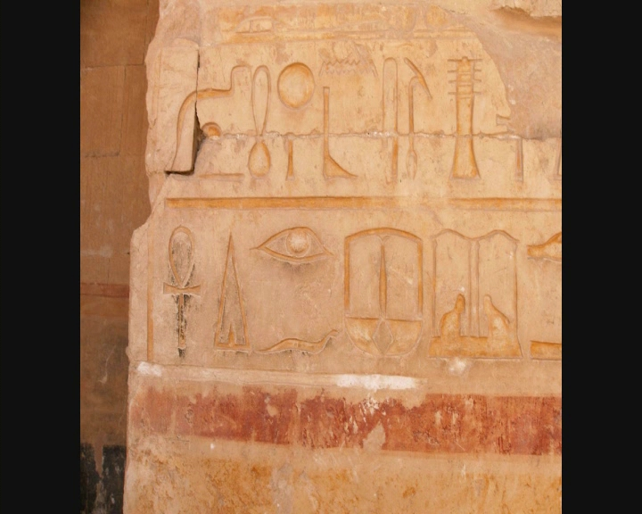 Voyage en Egypte Vts_0132