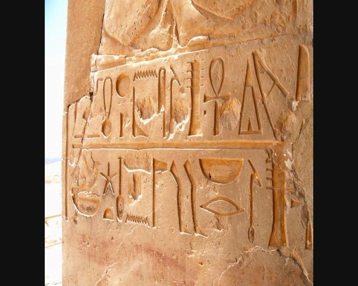 Voyage en Egypte Vts_0134
