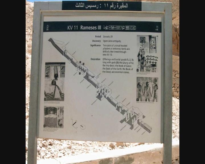 Voyage en Egypte Vts_0146