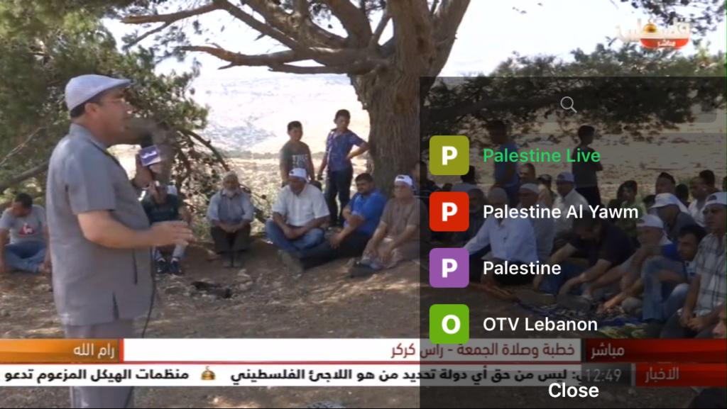 Arab iptv Nilesat + MBC + Rotana + CBC Fox Img_1410