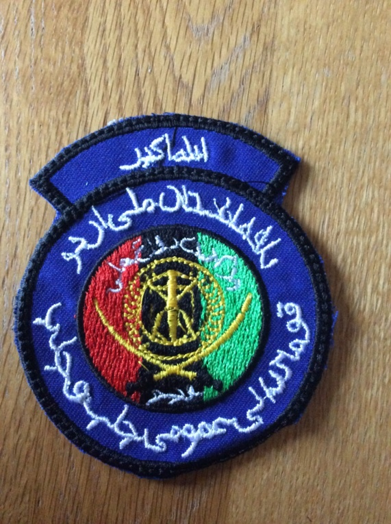 Afghan Police? Patch Image10