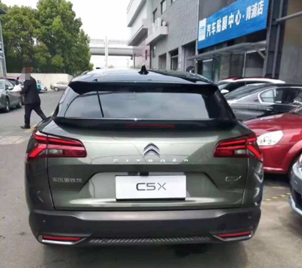 2021 - [Citroën] C5X  [E43] 20210166