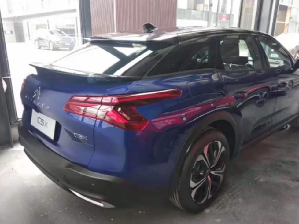 2021 - [Citroën] C5X  [E43] 20210167