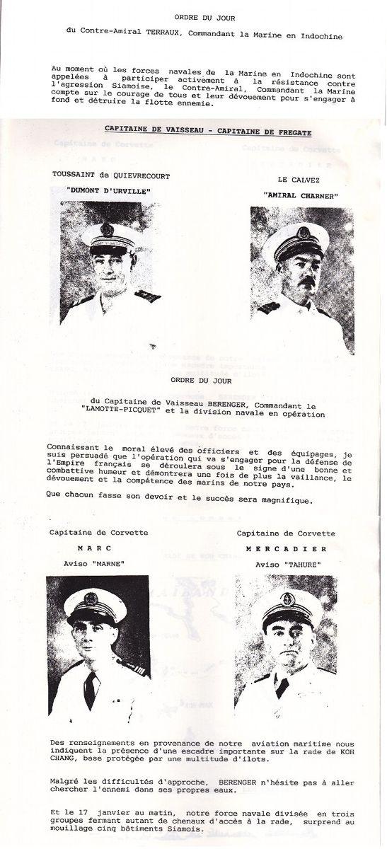 [Opérations de guerre] La bataille navale de Koh Chang (Golfe de Thaïlande) 340
