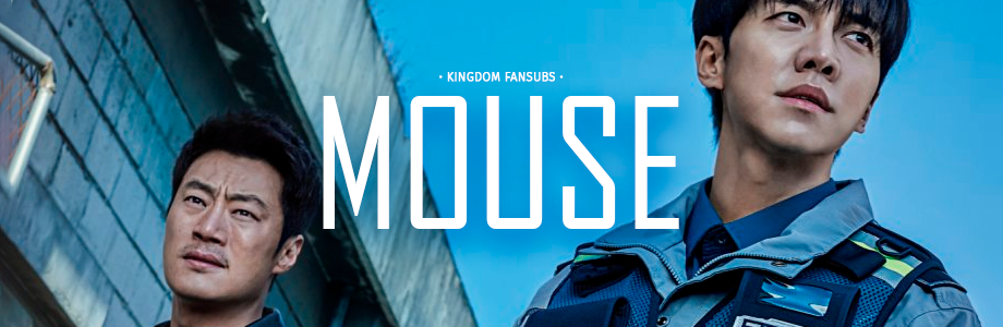 Kingdom Fansubs Mouse_10