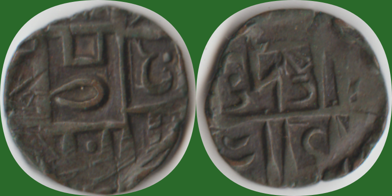 1/2 Rupia. Bhután 14510