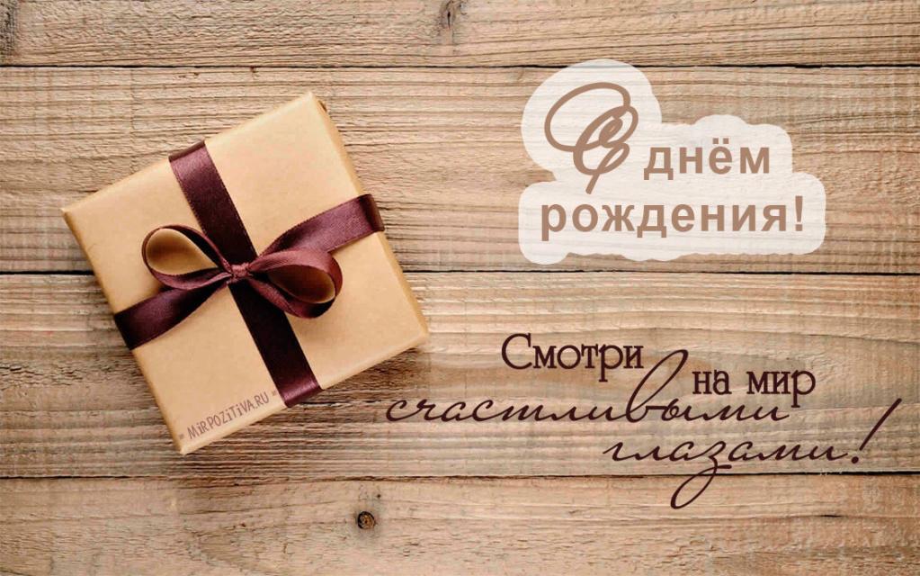 С Днем Рождения, Александр Алексеевич! 21111