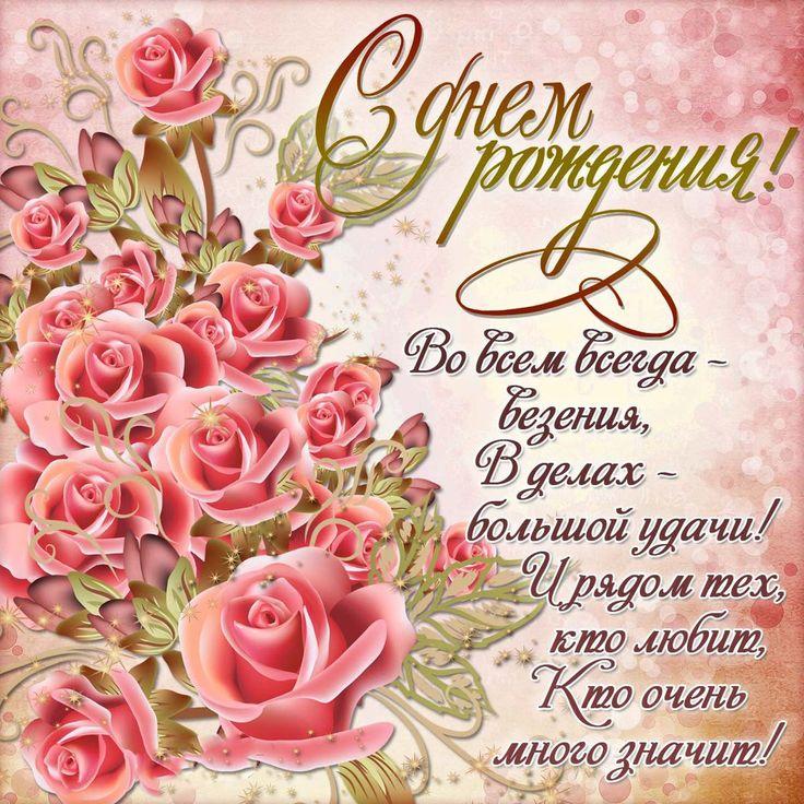 С Днем Рождения! - Страница 21 Aea10