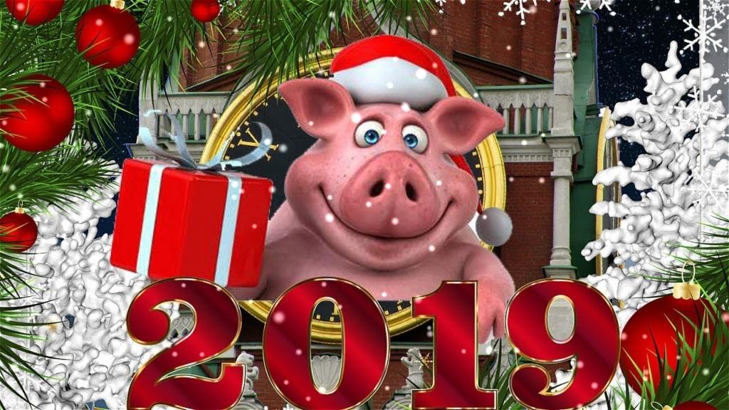 Новогодние поздравления форумчан - Страница 2 Yu10