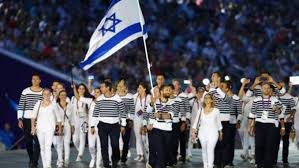 هارتس : رفع علم اسرائيل لأول مرة فى الامارات 44904910