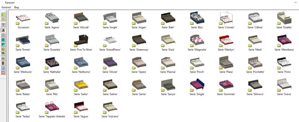 Ссылки на объекты - Страница 13 33311