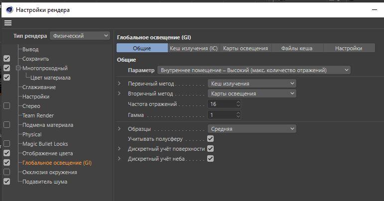 Vray new update - Страница 6 S10