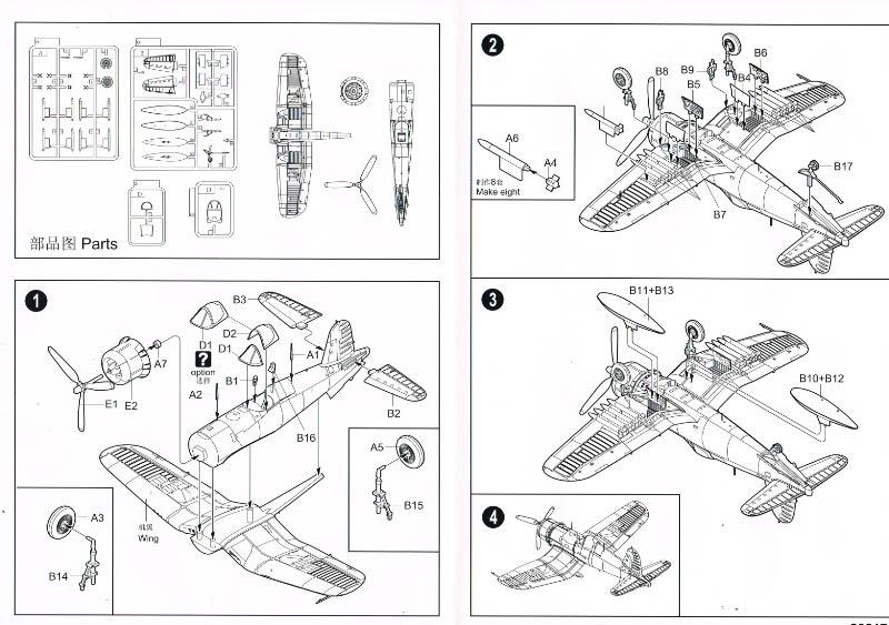 [Hobby Boss] F4U-1 Corsair Cci06010