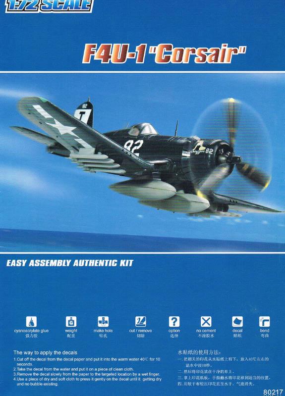[Hobby Boss] F4U-1 Corsair Cci06011
