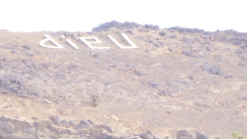 [Maroc Camp/Découvertes] TATA : MELLAH DE TAZART P1170011