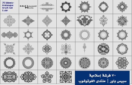 70 فرشة إسلامية | رائعة للتصاميم الرمضانية  0212