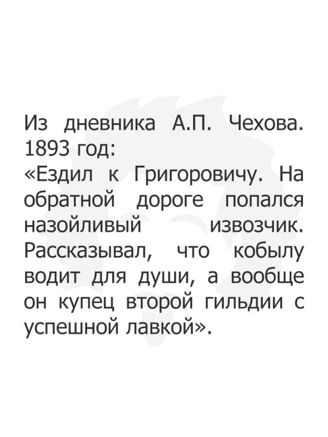 Поюморим? Смех продлевает жизнь) - Страница 19 Ipiokx10