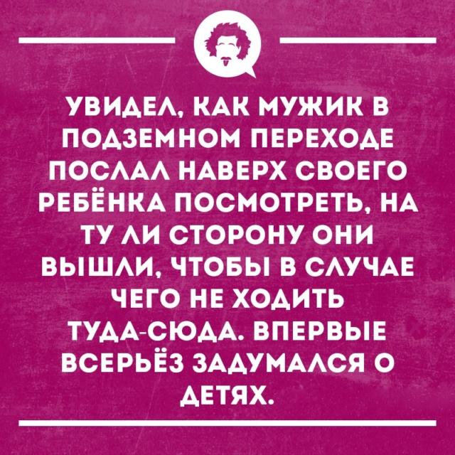Поюморим? Смех продлевает жизнь) - Страница 18 Modx-510