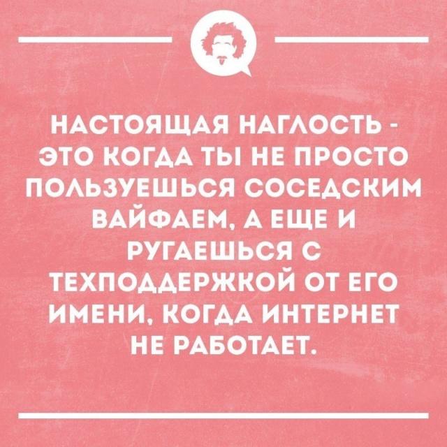 Поюморим? Смех продлевает жизнь) - Страница 18 Nmedqw10