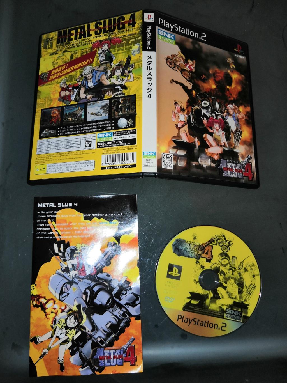 [Vds] Ys IV Soul Calibur,Castlevania Simon's Quest, Faxanadu, Doom, PCE/GB jp(loose), MD Jp Img_2023