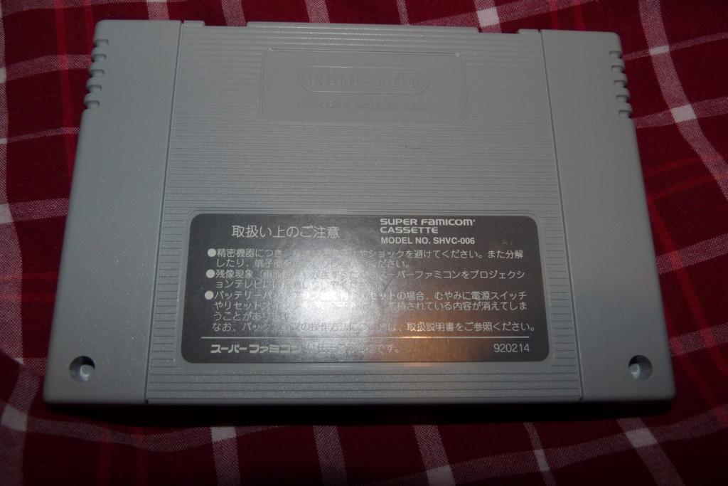 Karuraou Super Famicom / SFC sans notice P1060910