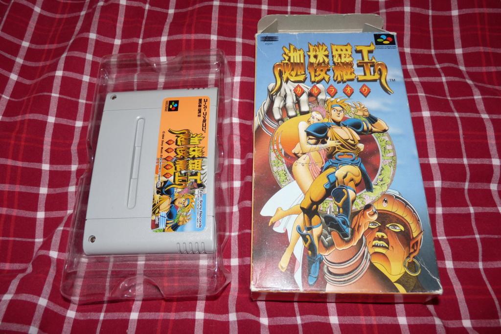 Karuraou Super Famicom / SFC sans notice P1060912