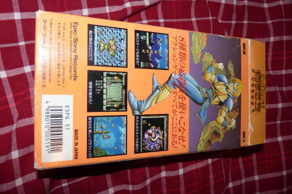 Karuraou Super Famicom / SFC sans notice P1060914