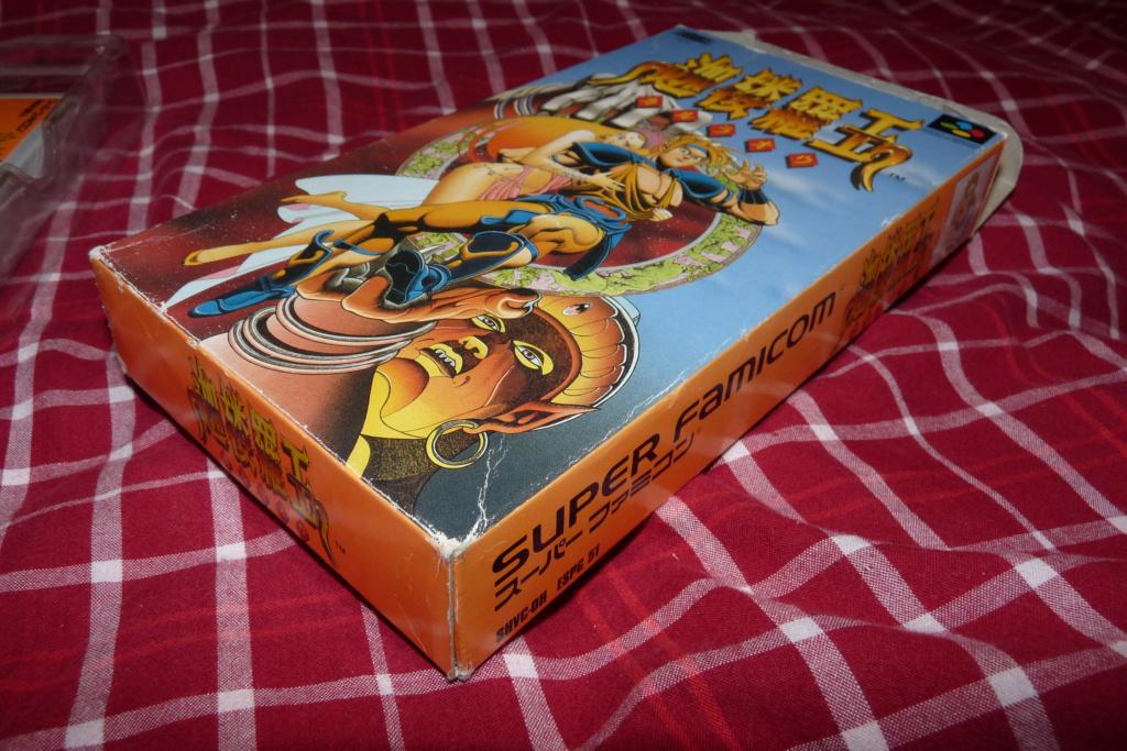 Karuraou Super Famicom / SFC sans notice P1060915