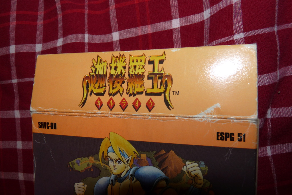 Karuraou Super Famicom / SFC sans notice P1060918