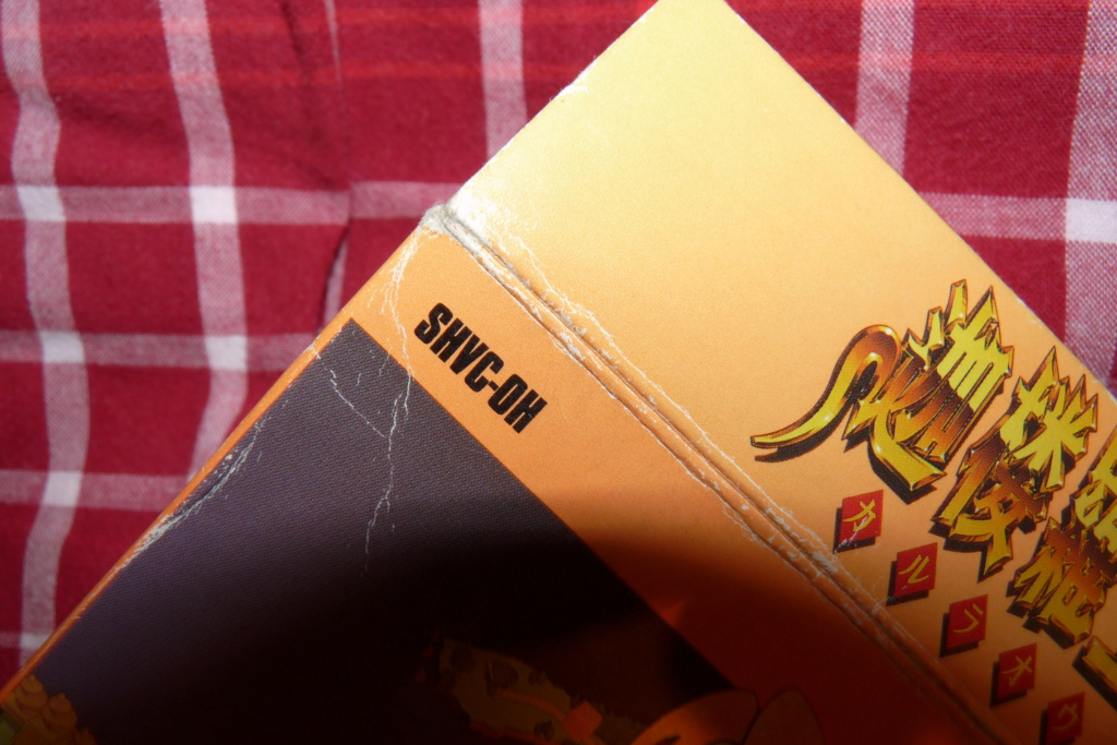 Karuraou Super Famicom / SFC sans notice P1060925