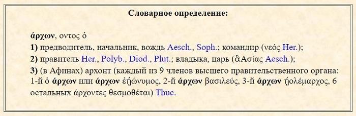 Слова, Понятия, Образы - Страница 9 022_uu10