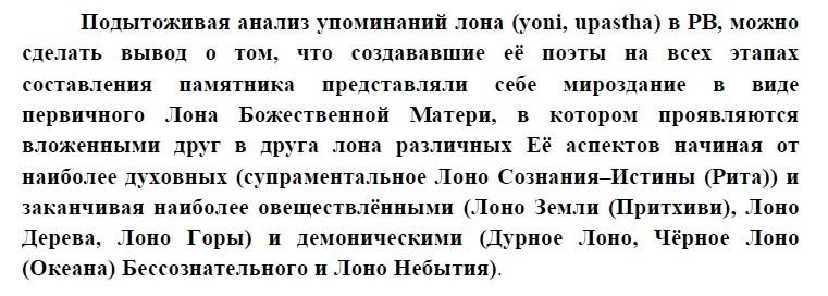 Русский МАТ A__n_a10