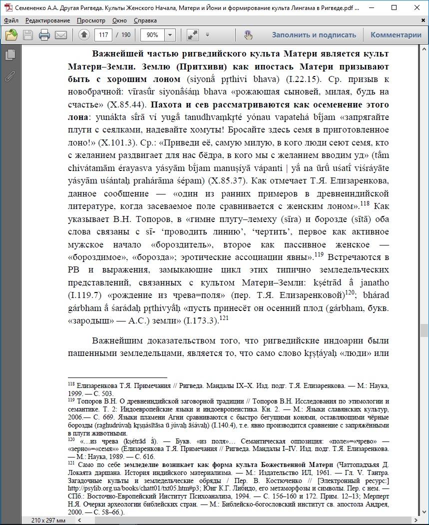 Русский МАТ Au-u_a10