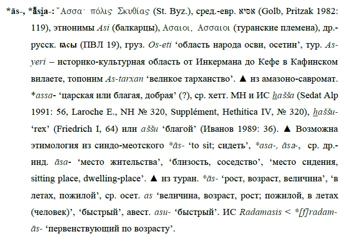 Слова, Понятия, Образы - Страница 9 Au_ua_10