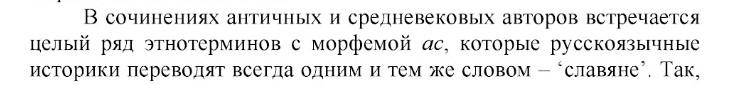 Слова, Понятия, Образы - Страница 9 E_eu_a10