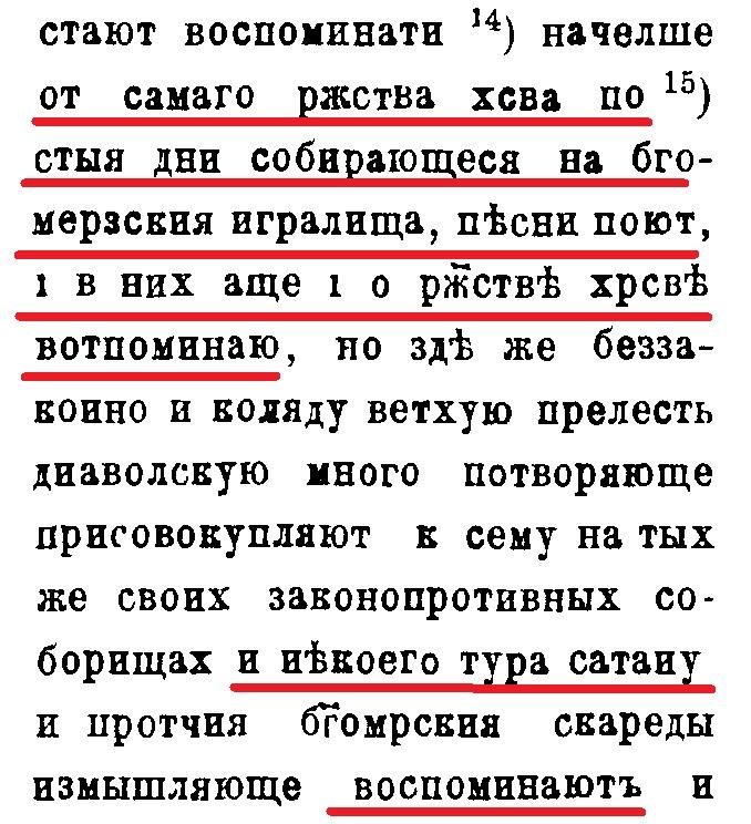 Слова, Понятия, Образы - Страница 8 Eaa-ea10