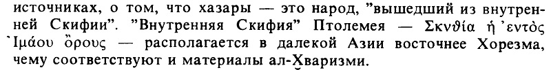 "Хронология + Локализация + ""Катастрофа 1500""  - Страница 4 Iao___10"