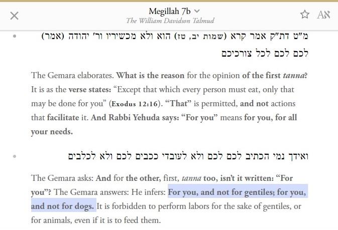 Обсуждения, дополняющие тему Возрождения - Страница 8 Megill11