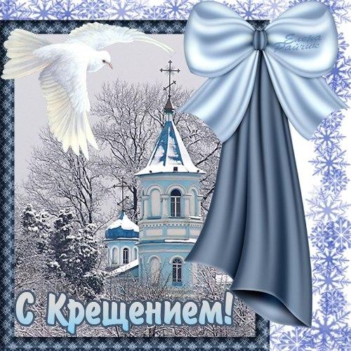 Поздравления - Страница 4 Kresch10
