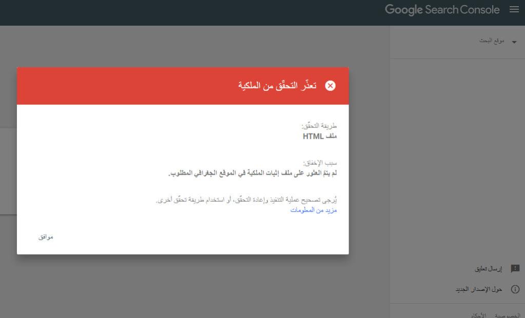 مشكلتي في الأرشفة ماهو الحل . 2020-012